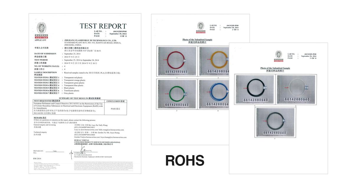 Flashforge PLA 3D Printing Filament RoHS Certificate | Flashforgeshop