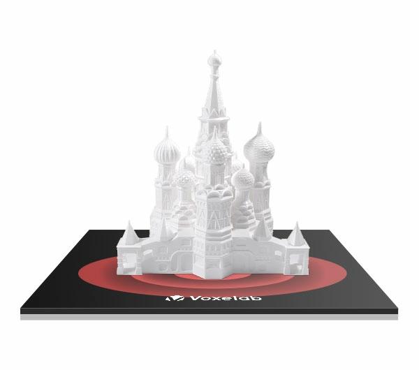 Voxelab Aquila X2 Glass Print Bed | Flashforgeshop